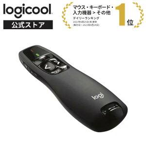 ロジクール ポインター R400f ブラック 赤色 レーザー プレゼン ワイヤレス 無線 レーザーポインター プレゼンター USB R400 国内正規品 3年間メーカー保証