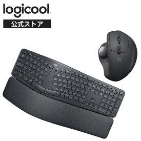 【お得なセット品】ロジクール エルゴノミック キーボード マウス [ K860 + MXTB1s ]