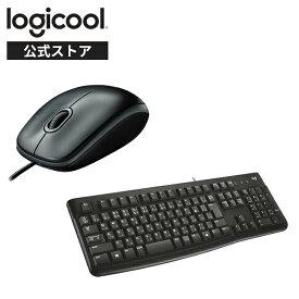 【お得なセット品】ロジクール 有線マウス + 有線キーボード [ M100rBK + K120 ]