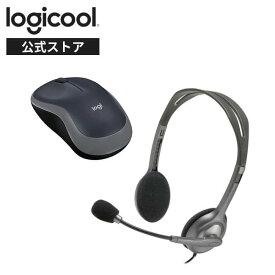 【お得なセット品】ロジクール ワイヤレスマウス + ヘッドセット [ M185SG + H111r ]