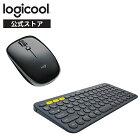 【お得なセット品】ロジクール ワイヤレス マウス + キーボード [ M557GR + K380BK ]