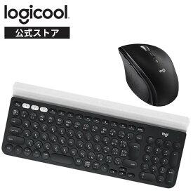 【お得なセット品】ロジクール ワイヤレス マウス キーボード セット [ SEB-M705 + K780 ]