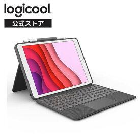ロジクール iPad 10.2 インチ 第8世代 第7世代 対応 トラックパッド付き キーボードケース Smart Connector 接続 Combo Touch iK1057BKA 英語配列 薄型 バックライト付き スマートコネクタ 国内正規品 2年間メーカー保証