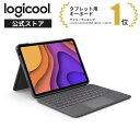 ロジクール iPad Air 第4世代対応 トラックパッド付き キーボードケース Folio Touch iK1094BKA 日本語配列 薄型 バッ…