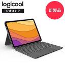 【新製品】ロジクール Logicool iPad Air 10.9インチ 第4世代対応 トラックパッド付き キーボード一体型ケース Combo …