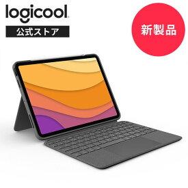 【新製品】ロジクール Logicool iPad Air 10.9インチ 第4世代対応 トラックパッド付き キーボード一体型ケース Combo Touch iK1095GRA 日本語配列 スマートコネクタ キーボード着脱可能 国内正規品 2年間無償保証