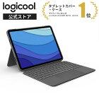 ロジクール iPad Pro 11インチ 第1、第2、第3世代対応 トラックパッド付き キーボード一体型ケース Combo Touch iK1176GRA 日本語配列 バックライト付き スマートコネクタ 国内正規品 2年間無償保証