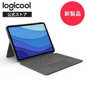 【新製品】ロジクール iPad Pro 12.9インチ 第5世代対応 トラックパッド付き キーボード一体型ケース Combo Touch iK1275GRA 日本語配列 バックライト付き スマートコネクタ 国内正規品 2年間無償保証
