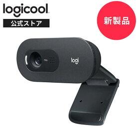 【新製品】ロジクール ウェブカメラ C505 HD 720P 自動光補正 ロングレンジマイク 2mの長いUSB接続ケーブル プラグアンドプレイ WEBカメラ ノートPCや外部モニター、棚等に簡単取り付け 国内正規品 2年間無償保証