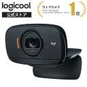 ロジクール ウェブカメラ C525n HD 720P ウェブカム ストリーミング ウェブ会議 テレワーク リモートワーク 折り畳み式 360度回転 WEBカメラ ブラック 国内正規品 2年間メーカー保証 マイク内蔵