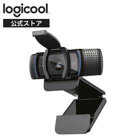 ロジクール ウェブカメラ C920s フルHD 1080P プライバシーシャッター搭載 ウェブカム ストリーミング 自動フォーカス ステレオマイク ブラック 国内正規品 2年間メーカー保証