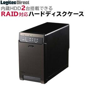 ロジテック HDDケース(ハードディスクケース) 2BAY 3.5インチ 外付 RAID機能搭載 USB3.1(Gen1) / USB3.0 eSATAWindows10対応 【LHR-2BRHEU3】