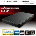 USB3.0対応2.5インチハードディスクケース ソフトウェア付き【LHR-PBNU3SW】
