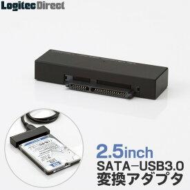 ロジテック HDD SATA/USB3.1(Gen1) / USB3.0 変換アダプタ 2.5インチ HDD/SSDを外付けストレージ化 【LHR-A25SU3】 [macOS Big Sur 11.0 対応確認済] jrs jr3