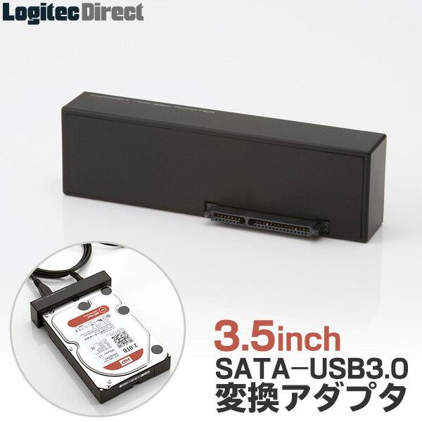 ロジテック HDD SATA/USB3.1(Gen1) / USB3.0 変換アダプタ 3.5インチ・2.5インチ兼用 HDD/SSDを外付けストレージ化 【LHR-A35SU3】