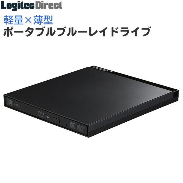 ロジテック 外付けブルーレイ ドライブ ポータブル 薄型9.5mm USB ソフト無しモデル BDドライブ Blu-ray 【LBDW-001NBK】
