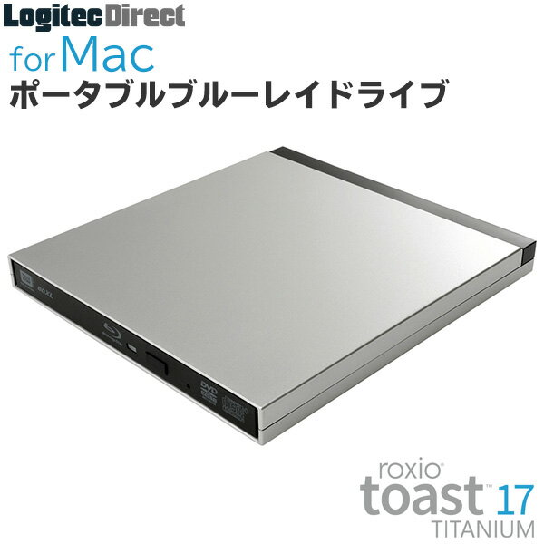 ロジテック Mac用外付けブルーレイドライブ ポータブル USB3.1 Gen1(USB3.0) Type-C対応 Toast17付属 シルバー【LBDW-PUE6U3MSV】