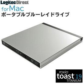 ブルーレイドライブ / DVDドライブ 外付け [macOS Big Sur 11.0 対応確認済製品]ロジテック Mac / M1 Mac用 ポータブル USB3.2 Gen1(USB3.0) Type-C対応 Toast19付属 シルバー【LBDW-PUG6U3CMSV】