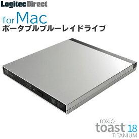 ロジテック Mac用外付けブルーレイドライブ ポータブル USB3.2 Gen1(USB3.0) Type-C対応 Toast18付属 シルバー【LBDW-PUF6U3CMSV】