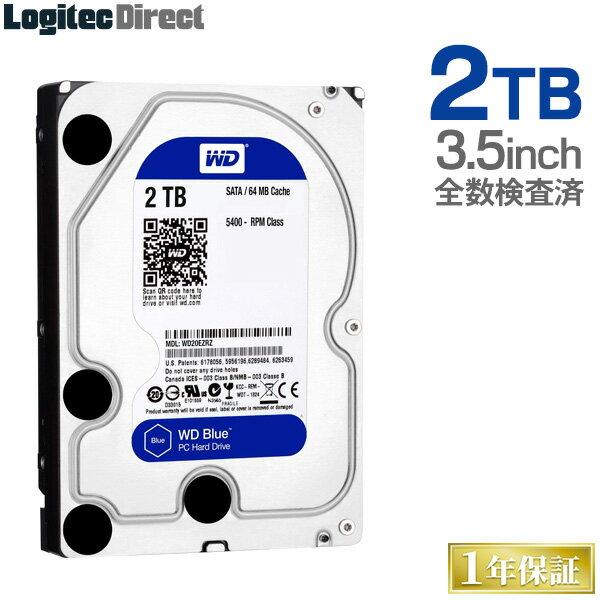 ロジテック WD Blue採用 3.5インチ内蔵ハードディスク HDD 2TB 全数検査済 保証・移行ソフト付 【LHD-DA20SAKWGP】