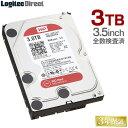 ロジテック WD Red採用 3.5インチ内蔵ハードディスク HDD 3TB 全数検査済 保証・移行ソフト付 【LHD-DA30SAKWR】 CRHI