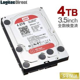 ロジテック WD Red Plus採用 3.5インチ内蔵ハードディスク HDD 4TB WD40EFRX 全数検査済 保証・移行ソフト付 【LHD-DA40SAKWR】 特選品
