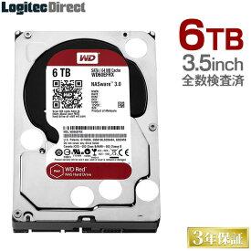 ロジテック WD Red採用 3.5インチ内蔵ハードディスク HDD 6TB 全数検査済 保証・移行ソフト付 【LHD-DA60SAKWR】【受注生産品(納期目安2〜3週間)】