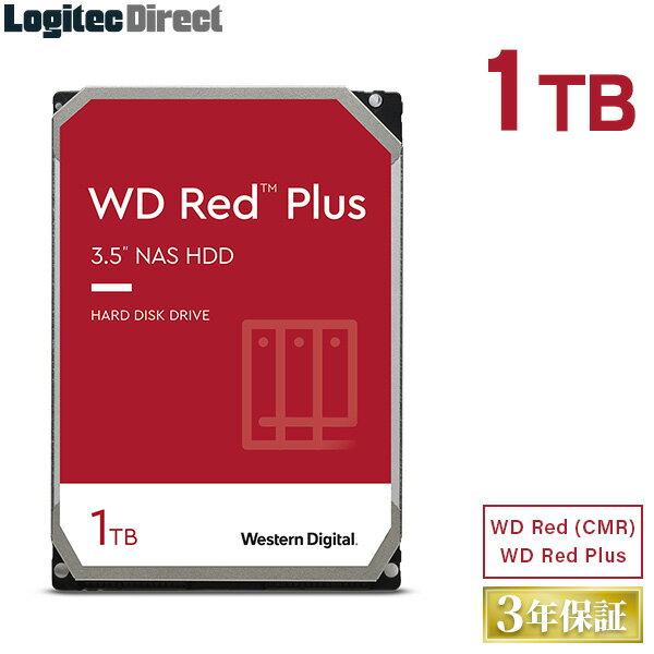 WD 製 Red モデル 内蔵ハードディスク HDD 1TB 3.5インチ ロジテックの保証・無償ダウンロード可能なソフト付【LHD-WD10EFRX】