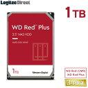 WD Red WD10EFRX 内蔵ハードディスク(HDD) 1TB 3.5インチ ロジテックの保証・ソフト付き【LHD-WD10EFRX】