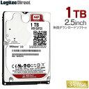 WD Red WD10JFCX 内蔵ハードディスク(HDD) 1TB 2.5インチ ロジテックの保証・ソフト付き【LHD-WD10JFCX】