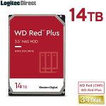 WDRedWD140EFAX内蔵ハードディスクCMRHDD14TB3.5インチWesternDigital(ウエスタンデジタル)【LHD-WD140EFAX】