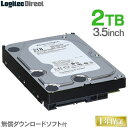 WD AV-GP WD20EURX 内蔵ハードディスク HDD 2TB 3.5インチ ロジテックの保証・無償ダウンロード可能なソフト付 Wester…