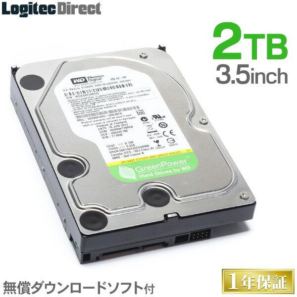WD AV-GP WD20EURX 内蔵ハードディスク HDD 2TB 3.5インチ ロジテックの保証・無償ダウンロード可能なソフト付 Western Digital(ウエスタンデジタル)【LHD-WD20EURX】