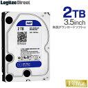 WD Blue WD20EZRZ 内蔵ハードディスク(HDD) 2TB 3.5インチ ロジテックの保証・ソフト付き【LHD-WD20EZRZ】