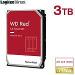 WDRedWD30EFAX内蔵ハードディスクSMRHDD3TB3.5インチWesternDigital(ウエスタンデジタル)【LHD-WD30EFAX】