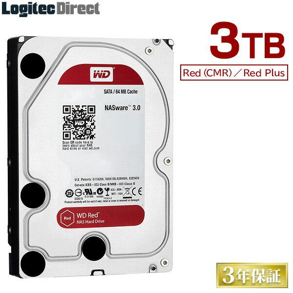 WD 製 Red モデル 内蔵ハードディスク HDD 3TB 3.5インチ ロジテックの保証・無償ダウンロード可能なソフト付【LHD-WD30EFRX