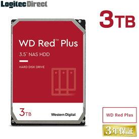 WD Red Plus 内蔵ハードディスク HDD 3TB 3.5インチ ロジテックの保証・無償ダウンロード可能なソフト付 ウエデジ 後継モデル 【LHD-WD30EFZX】