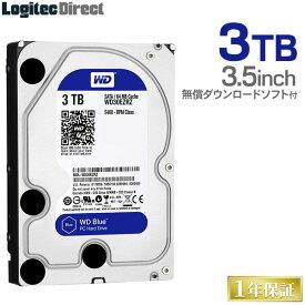 WD Blue WD30EZRZ 内蔵ハードディスク HDD 3TB 3.5インチ ロジテックの保証・無償ダウンロード可能なソフト付 Western Digital(ウエスタンデジタル)【LHD-WD30EZRZ】
