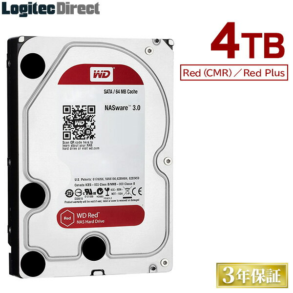 WD 製 Red モデル 内蔵ハードディスク HDD 4TB 3.5インチ ロジテックの保証・無償ダウンロード可能なソフト付【LHD-WD40EFRX】