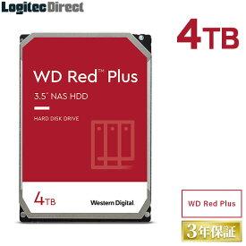WD Red Plus 内蔵ハードディスク HDD 4TB 3.5インチ ロジテックの保証・無償ダウンロード可能なソフト付 ウエデジ 後継モデル 【LHD-WD40EFZX】 特選品