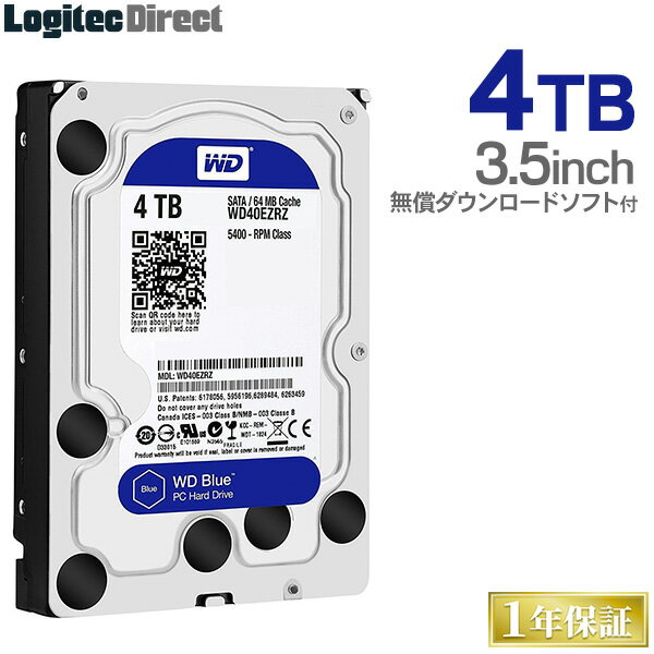 WD 製 Blue モデル 内蔵ハードディスク HDD 4TB 3.5インチ ロジテックの保証・無償ダウンロード可能なソフト付【LHD-WD40EZRZ】