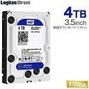 WD Blue WD40EZRZ 内蔵ハードディスク(HDD) 4TB 3.5インチ ロジテックの保証・ソフト付き【LHD-WD40EZRZ】