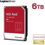 WDRedWD60EFAX内蔵ハードディスクSMRHDD6TB3.5インチWesternDigital(ウエスタンデジタル)【LHD-WD60EFAX】
