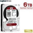 WD Red WD60EFRX 内蔵ハードディスク HDD 6TB 3.5インチ ロジテックの保証・無償ダウンロード可能なソフト付 Western Digita...
