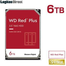 WD Red Plus 内蔵ハードディスク HDD 6TB 3.5インチ WD60EFZX ロジテックの保証・無償ダウンロード可能なソフト付 ウエデジ WD60EFRX 後継モデル 【LHD-WD60EFZX】