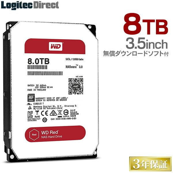 WD 製 Red モデル 内蔵ハードディスク HDD 8TB 3.5インチ ロジテックの保証・無償ダウンロード可能なソフト付【LHD-WD80EFZX】