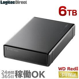 ロジテック WD RED搭載 外付けハードディスク HDD 6TB 3.5インチ USB3.1(Gen1) / USB3.0 3年保証 国産 省エネ静音 【LHD-EN60U3WR】