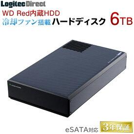 ロジテック WD RED搭載 ハードディスク HDD 6TB 外付け 3.5インチ 超高速 静音ファン搭載 eSATA USB3.1(Gen1) / USB3.0 国産 省エネ 【LHD-EG60TREU3F】