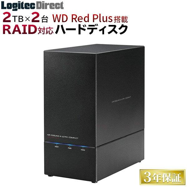 ハードディスク HDD 4TB(WD RED 2TB×2台) 2Bay 3.5インチ 国産 ロジテック製【LHD-2BRH40U3R】【予約受付中:2/6出荷予定】