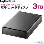 《WEB直販限定》Mac専用WDBlue搭載USB3.0暗号化外付型ハードディスク2TB【LHD-EN20U3BSM】